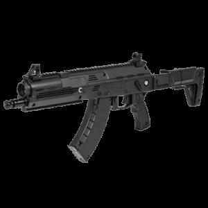 _laser-tag-gun