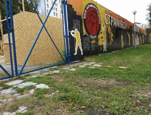 Пейнтбол в Минске на новой площадке!