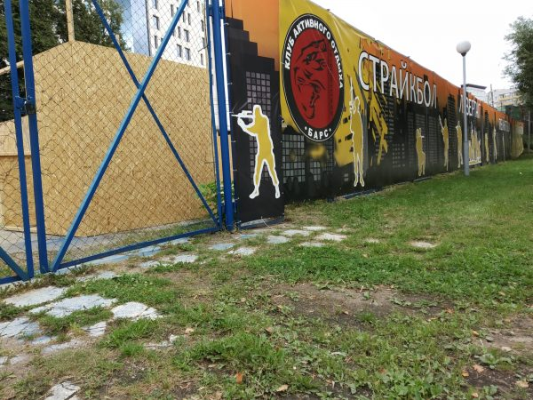 Пейнтбол в Минске - цена, площадки, оборудование